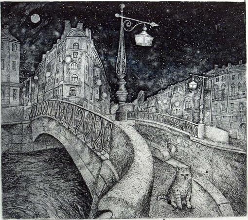 LS - Demidov lane